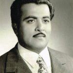 Kamal Mukerji